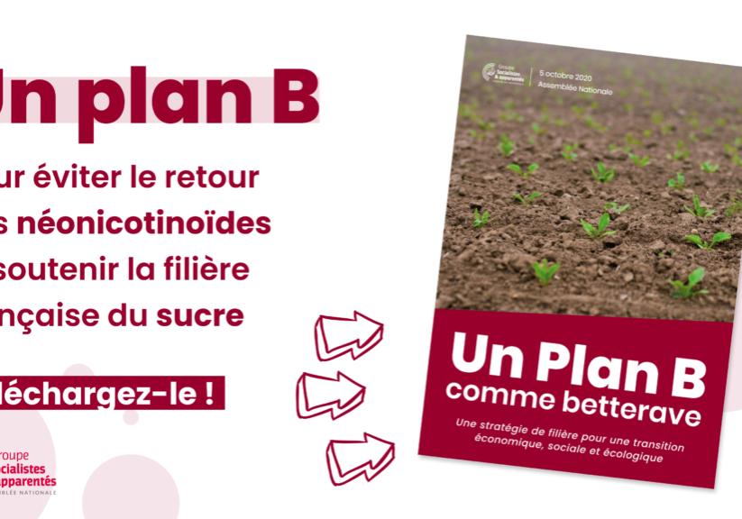 Plan B_Visuel